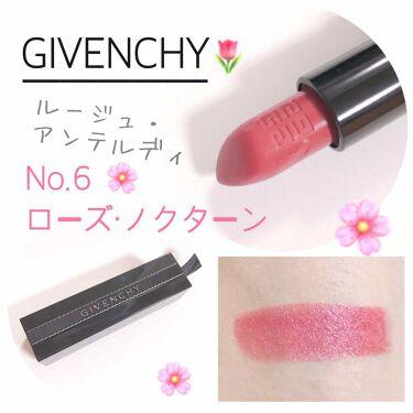 ルージュ・アンテルディ/GIVENCHY/口紅 by ひなぴ🐣