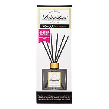 ルームディフューザー クラシックフローラルの香り 詰替え用