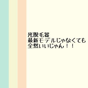 シルク・エキスパート BD5003/ブラウン/ボディケア美容家電を使ったクチコミ(1枚目)