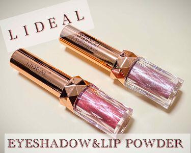 アイシャドウ&リップパウダー/L'ideal(リディアル)/リキッドアイシャドウを使ったクチコミ(1枚目)