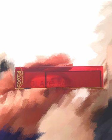 グレイズバームリップ/excel/口紅を使ったクチコミ(2枚目)