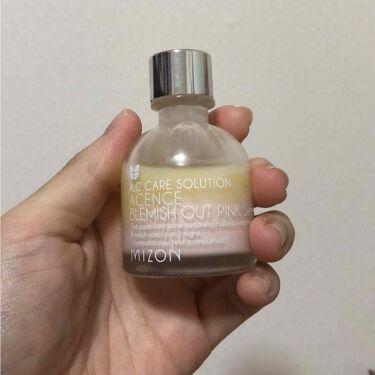 Suuna on LIPS 「前回投稿した塗り薬と一緒に買ったニキビの薬です!「MIZONA..」(1枚目)
