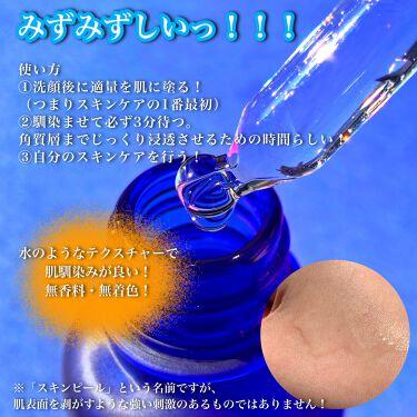 タカミスキンピール/タカミ/ブースター・導入液を使ったクチコミ(4枚目)