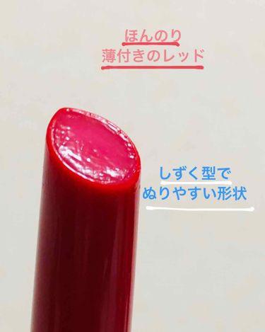 リップエッセンス(ホット)/ettusais/リップケア・リップクリームを使ったクチコミ(2枚目)