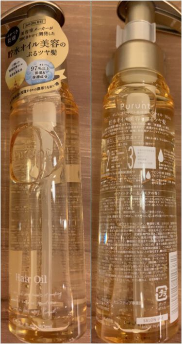 【画像付きクチコミ】プルントディープモイスト美容液ヘアオイルのご紹介になります。プルントディープモイスト美容液ヘアオイル定価1,540円(税込み)美容室メーカーが366日、うるおいを追求し、みずからうるおうチカラに着目した商品を開発。97%以上保湿・保護...