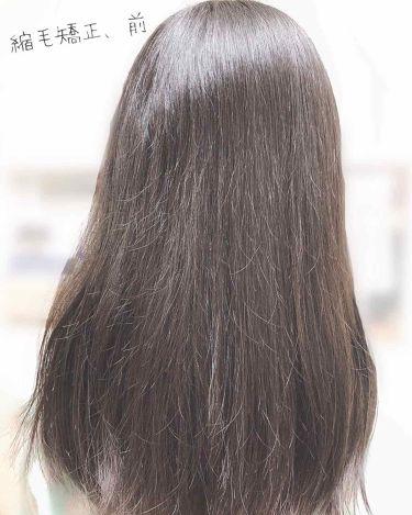 縮毛矯正/その他/パーマ液を使ったクチコミ(2枚目)