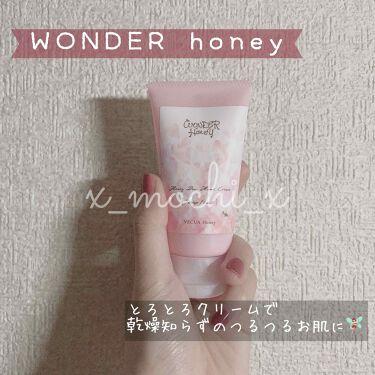 ワンダーハニー とろとろハンドクリーム /VECUA Honey/ハンドクリーム・ケアを使ったクチコミ(1枚目)