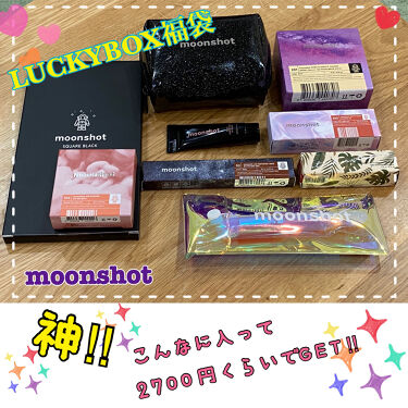 HONEY COVERLET STICK EXTREME リップスティック /moonshot/口紅を使ったクチコミ(3枚目)