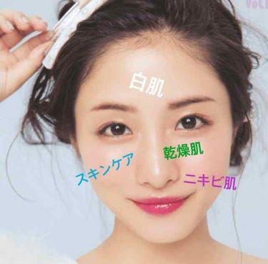 濃密うるみ肌 薬用美白化粧水/DHC/化粧水を使ったクチコミ(1枚目)