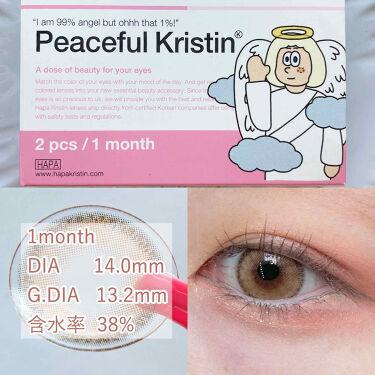 Peaceful Kristen/Hapa kristin/カラーコンタクトレンズを使ったクチコミ(3枚目)