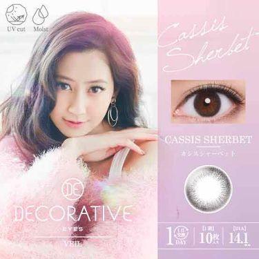 カラコン/Decorative Eyelash(デコラティブアイラッシュ)/その他化粧小物を使ったクチコミ(1枚目)
