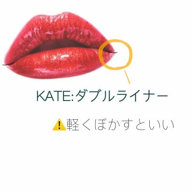 ダブルラインエキスパート/KATE/リキッドアイライナーを使ったクチコミ(2枚目)