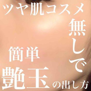 모모_koyagiさんの「無印良品ホホバオイル<ボディクリーム・オイル>」を含むクチコミ