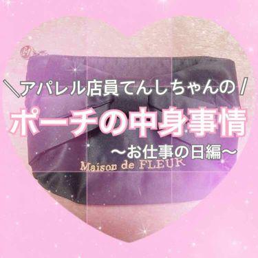 ♡てんしちゃん♡さんの「ビオレメイクの上からリフレッシュシート<その他スキンケアグッズ>」を含むクチコミ