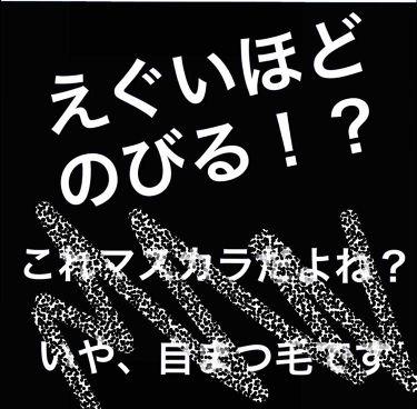 オリジナル ピュアスキンジェリー/ヴァセリン/ハンドクリーム・ケアを使ったクチコミ(1枚目)