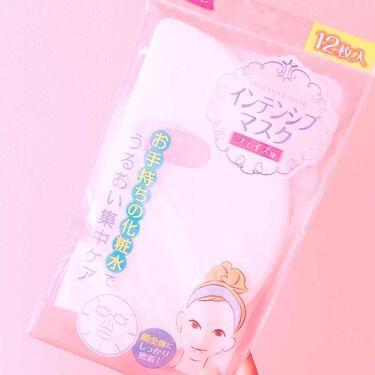 インテンシブマスク フェイス用/マコト/その他化粧小物を使ったクチコミ(2枚目)
