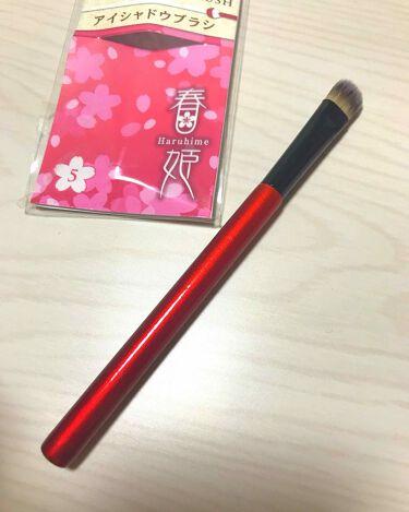 春姫 アイシャドウブラシ/ザ・ダイソー/メイクブラシを使ったクチコミ(3枚目)