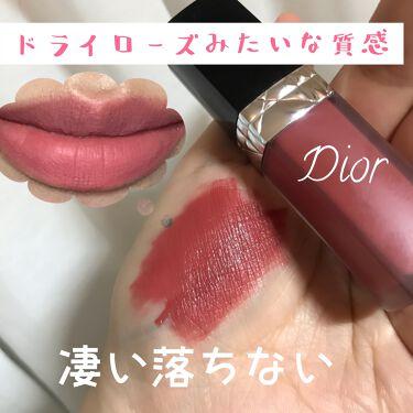 ルージュ ディオール フォーエヴァー リキッド/Dior/口紅を使ったクチコミ(1枚目)