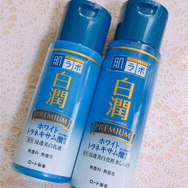 白潤プレミアム 薬用浸透美白乳液/肌ラボ/乳液を使ったクチコミ(1枚目)