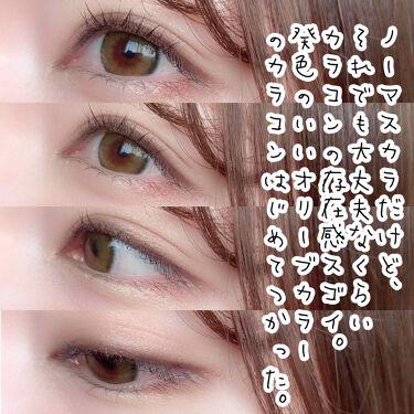 ROSHA/蜜のレンズ/カラーコンタクトレンズを使ったクチコミ(2枚目)