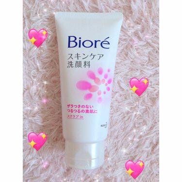 スキンケア洗顔料 スクラブin/ビオレ/洗顔フォームを使ったクチコミ(1枚目)