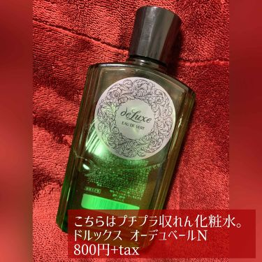 エリクシール シュペリエル フレッシュアップ トーニング/エリクシール/化粧水を使ったクチコミ(2枚目)