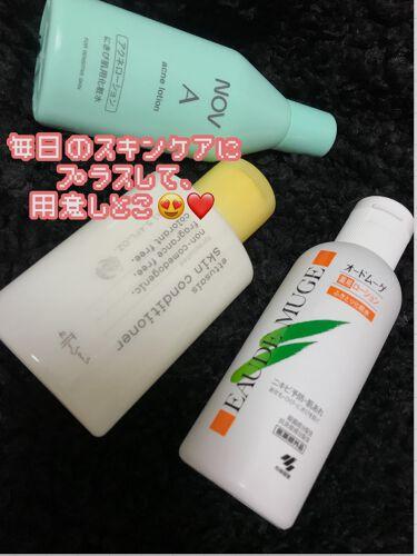 A アクネローション/NOV/化粧水を使ったクチコミ(5枚目)
