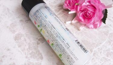マイジェルボトル/COSME RECIPE/ボディクリーム・オイルを使ったクチコミ(2枚目)