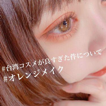 eye color palette/heme/パウダーアイシャドウ by チャンモモ