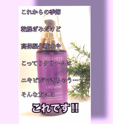 https://cdn.lipscosme.com/image/444ad03a820a977f440fa4ba-1538622537-thumb.png