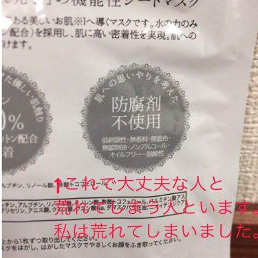 オールインワンシートマスク ホワイトEX 携帯用/クオリティファースト/シートマスク・パックを使ったクチコミ(3枚目)