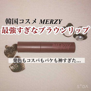 BITE THE BEAT MELLOW TINT/MERZY/口紅を使ったクチコミ(1枚目)