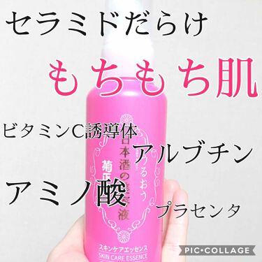 日本酒の美容液/菊正宗/美容液を使ったクチコミ(1枚目)