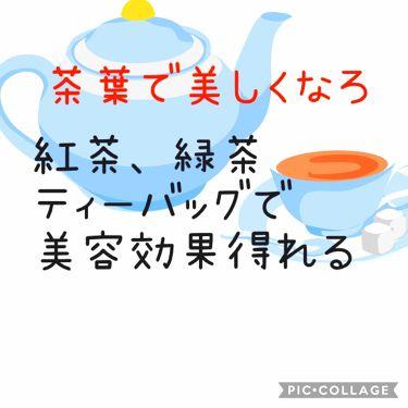 薬用ホワイト クレンジングウォッシュ/ソフティモ/その他クレンジングを使ったクチコミ(1枚目)