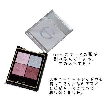 メイクケース(ミラー付き)/DAISO/その他化粧小物を使ったクチコミ(2枚目)