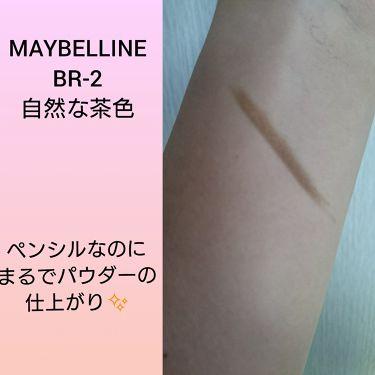 ファッションブロウ パウダーインペンシル/MAYBELLINE NEW YORK/パウダーアイブロウを使ったクチコミ(2枚目)
