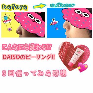 フェイスピーリングジェル ピーチ/DAISO/ピーリングを使ったクチコミ(1枚目)