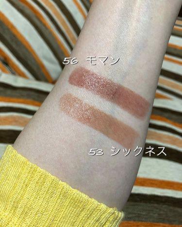 イドゥラ ビューティ マイクロ リクィッド エッセンス/CHANEL/化粧水を使ったクチコミ(3枚目)