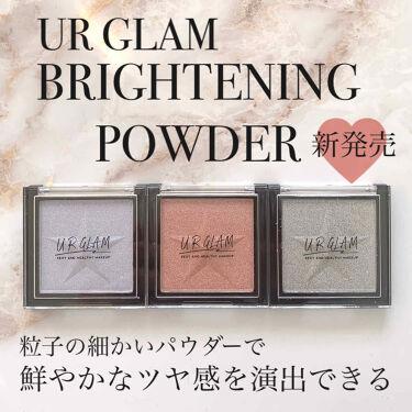 UR GLAM       BRIGHTENING POWDER/DAISO/プレストパウダー by サヤコ