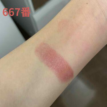 ディオール アディクト ピンク セット(限定品)/Dior/口紅を使ったクチコミ(4枚目)