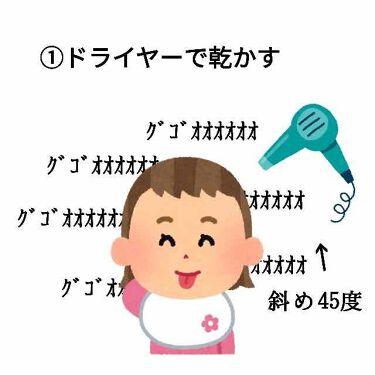 エクストラモイスト シャンプー/コンディショナー/TSUBAKI/シャンプー・コンディショナーを使ったクチコミ(2枚目)