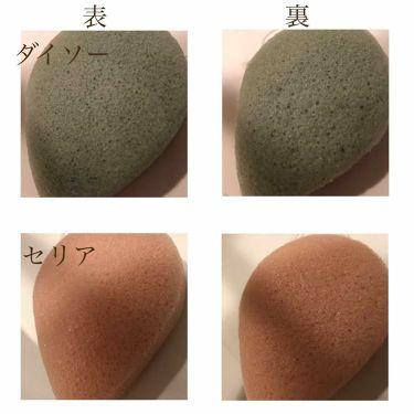 こんにゃく洗顔パフ/セリア/その他スキンケアグッズを使ったクチコミ(3枚目)