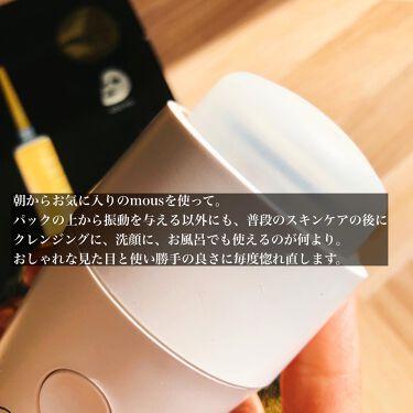 SILK PEARL INJECTION MASK/BANOBAGI/シートマスク・パックを使ったクチコミ(2枚目)