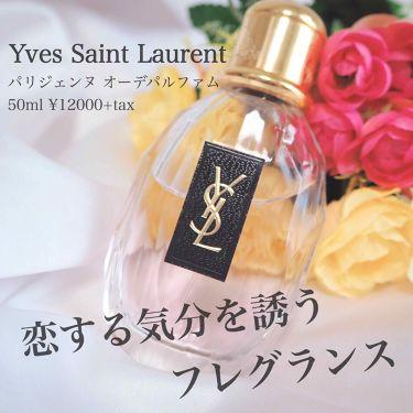 パリジェンヌ オーデパルファム/YVES SAINT LAURENT BEAUTE/香水(レディース)を使ったクチコミ(1枚目)