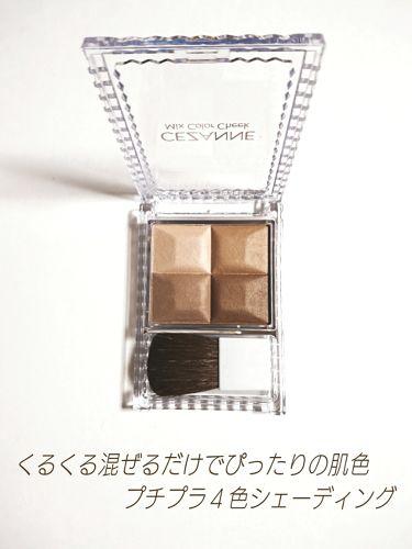 ミックスカラーチーク/CEZANNE/パウダーチーク by 砂