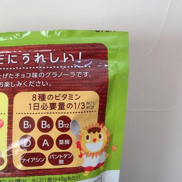 チョコグラ/カルビー/食品を使ったクチコミ(3枚目)