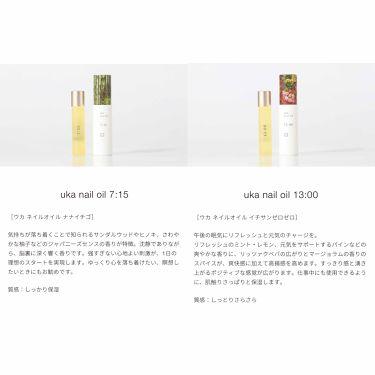 ネイルオイルイチハチサンゼロ/uka/ネイルケアを使ったクチコミ(3枚目)