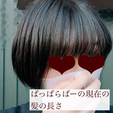 プレミアムタッチ 浸透美容液ヘアマスク/フィーノ/ヘアパック・トリートメントを使ったクチコミ(8枚目)