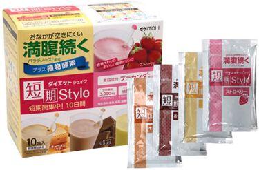 短期スタイル ダイエットシェイク 井藤漢方製薬