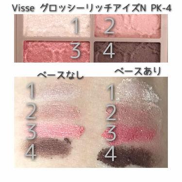 ラスティングマルチアイベース WP/CANMAKE/化粧下地を使ったクチコミ(3枚目)